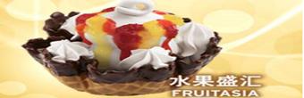 冰雪皇后冰淇淋加盟赚钱吗?