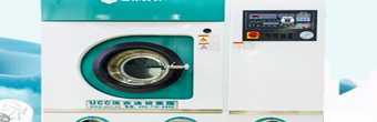 UCC国际连锁经营调查:一个人可以做干洗这个行业