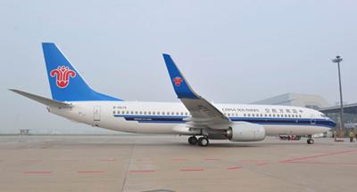 广州 呼和浩特 飞机