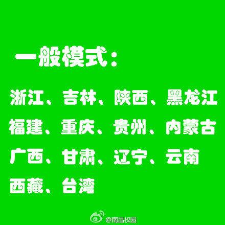 2014湖北省高考数学_高考难度,高考难度系数_捏游