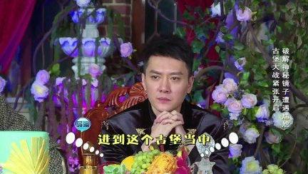 奔跑吧兄弟外族人是冯绍峰柳岩