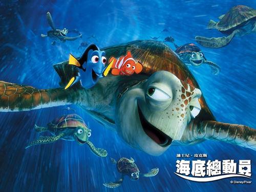 海洋里动物尼莫