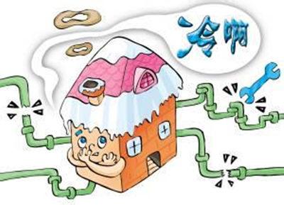2016北京停止供暖时间是什么时候?