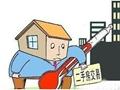 二手房交易流程是什么?购买二手房需要注意什么?