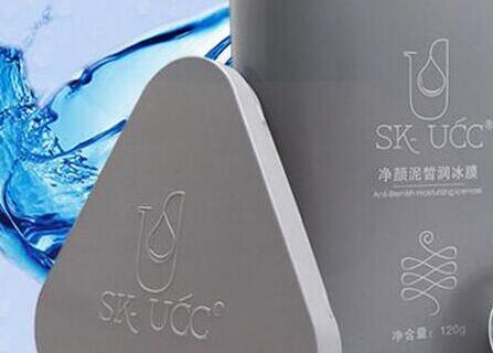 开一家sk-ucc面膜实体店需要多少钱