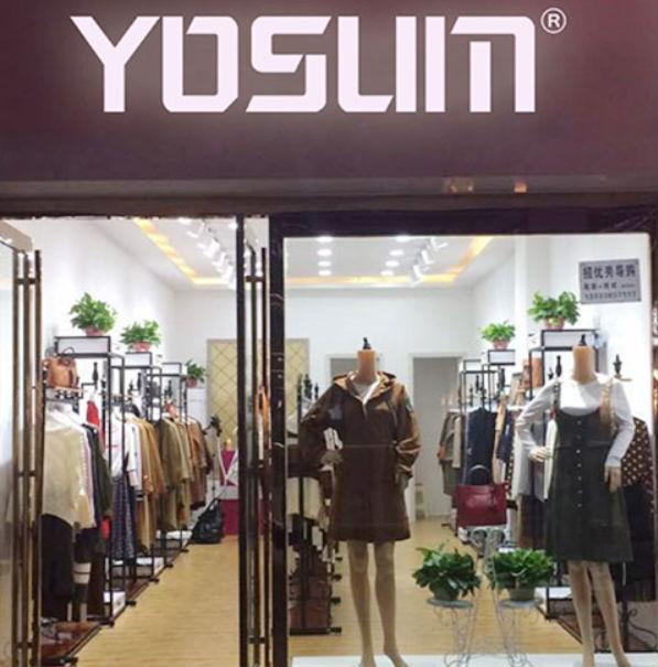YOSUM女装2018加盟要多少*