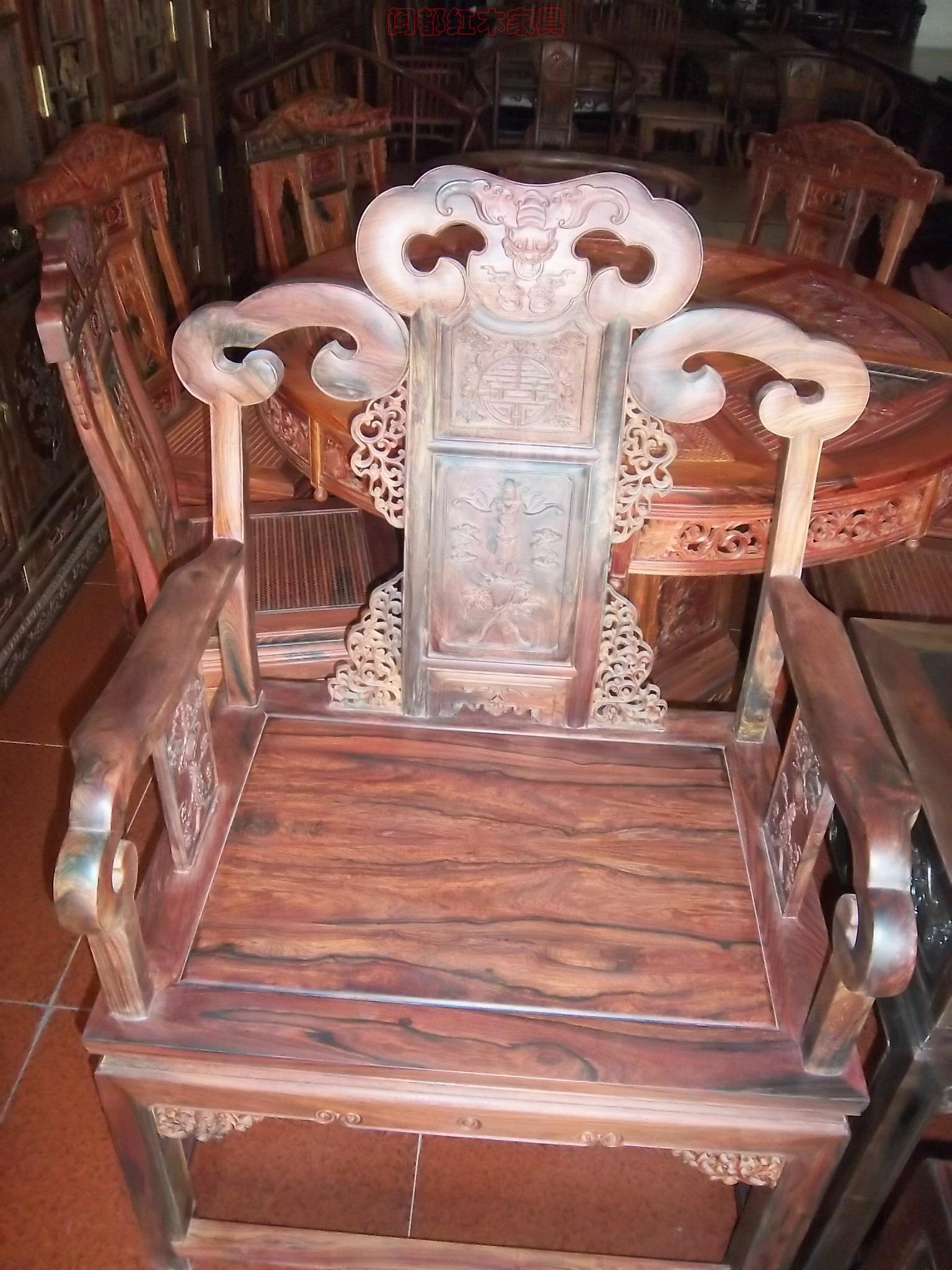 红木家具的发展历程
