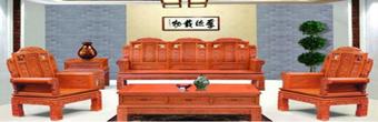 红木家具怎样 红木家具价格