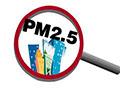 2016年8月重庆市pm2.5值是多少?符合健康要求吗