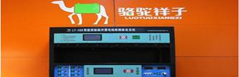 骆驼祥子铅酸电池修复让创业者看到电池修复行业的美丽
