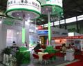 中国国际节能环保采购展