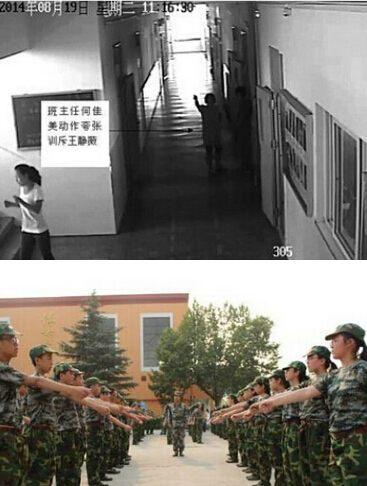 辽宁高中女生军训期被老师训斥军姿不好后回家跳楼