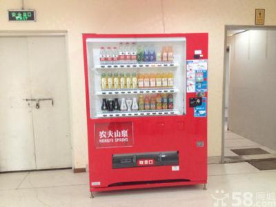 农夫山钱鲁一鲁_农夫山泉自动售卖机一台多少钱?