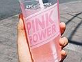 【肯德基粉色可乐价格图片购买网址】肯德基的粉红可乐好喝吗?肯德基粉红可乐味道如何
