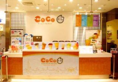 加盟coco都可茶饮15平米左右大概需要多少钱可以开店?