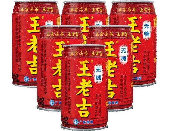 罐装王老吉的出厂价和批发价分别是多少?