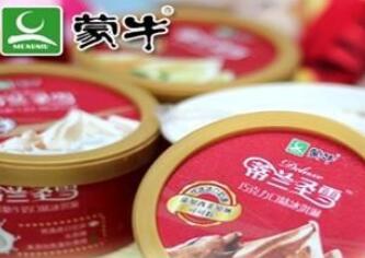 蒙牛冰淇淋加盟一个月纯利润有多少?如何加盟蒙牛冰淇淋