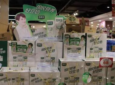 豆本豆豆奶代理赚钱吗?豆本豆豆奶代理利润怎么样