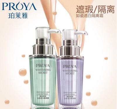 开个珀莱雅化妆品专卖店要多少钱,珀莱雅化妆品加盟费多少