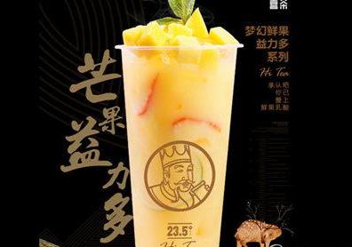 酷到喜茶是台湾的,酷道喜茶加盟要多少钱
