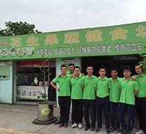 豆乡人家豆腐机加盟费多少钱?做代理商大概投资多少