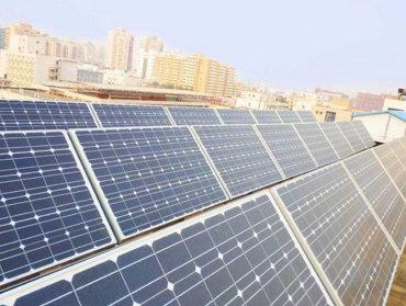 中首光伏太阳能发电加盟