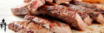海乐优牛排烤肉 创业值得选择
