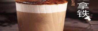黑糖鹿角巷奶茶 口碑好人氣高的奶茶好品牌