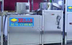 豆乡人家豆腐机设备贵吗?一台设备要多少钱