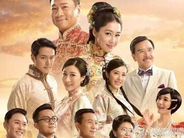 烙刑的电视剧有哪些_2016年TVB有哪些好看的电视剧播出啊?【2016TVB电视剧汇总精彩不断 ...
