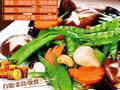 可素蔬食自助餐厅应该如何代理加盟?