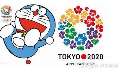 2020东京奥运会吉祥物是什么?【2020东京奥运会会徽 吉祥物】