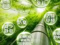现在竹纤维在家纺市场上的名气怎么样?