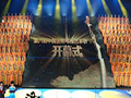 湖南卫视第28届金鹰电视艺术奖【完整获奖名单+嘉宾出席名单】2016金鹰电视艺术奖获奖的都有谁