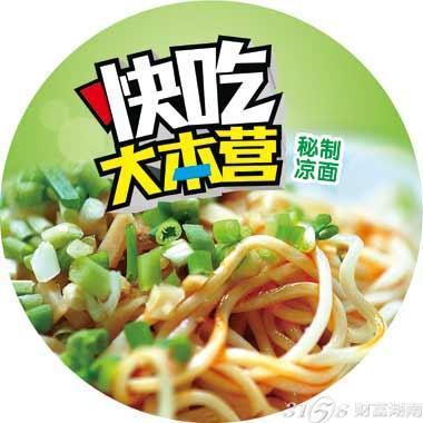 湖南味视小吃 创业选哪个行业比较好呢