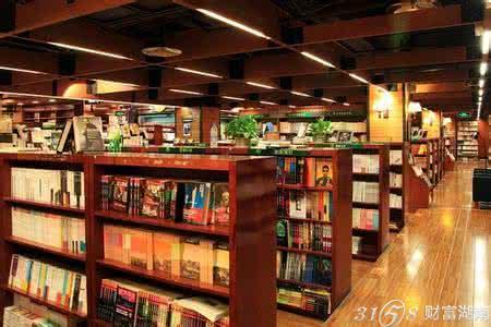 开一家西西弗书店要多少钱