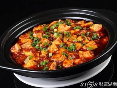 麻婆豆腐的家常做法步骤