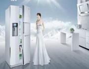 卡萨帝冰箱互联工厂揭幕在即
