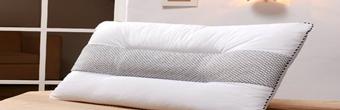 什么枕头对颈椎好?枕头高度多高才是最好的