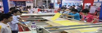 2018第十三届广州国际纺织品印花工业技术展览会