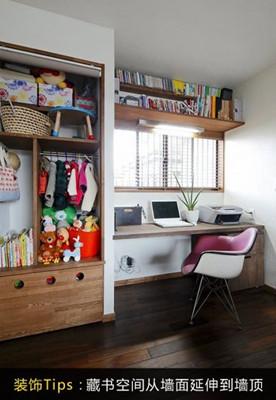 4个家居书籍收纳方案 小户型挤出藏书空间