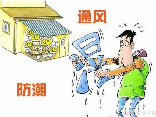在夏季装修时,更应注意对电路施工操作的规范化,特别是在阳台等容易被