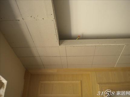 石膏板吊顶出现裂缝的原因及解决措施