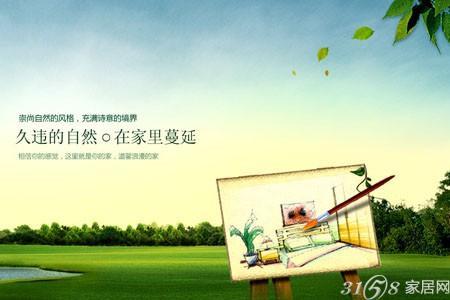 开装修公司要多少钱?重庆知名装修公司有哪些?