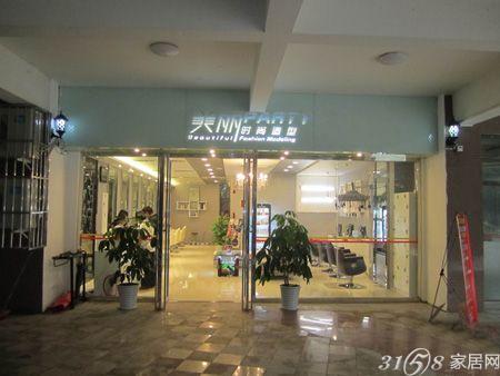 美容店门面装修效果图 创意产生吸引力-3158家居网