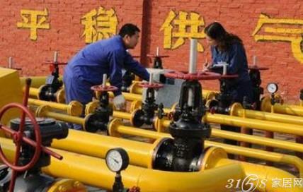重庆非居民用天然气价格 出租车涨价加收1元燃