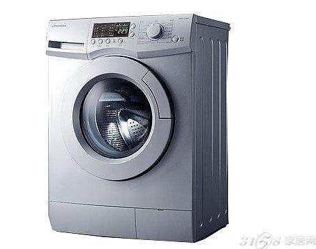 全自动洗衣机排名