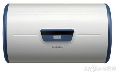 阿里斯顿冷凝式燃气热水器