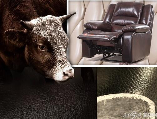 真皮功能沙发 尊享美乐乐家具舒适品质