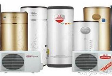 扬子空气源热水器